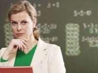 Как выбрать учителя для ребенка?