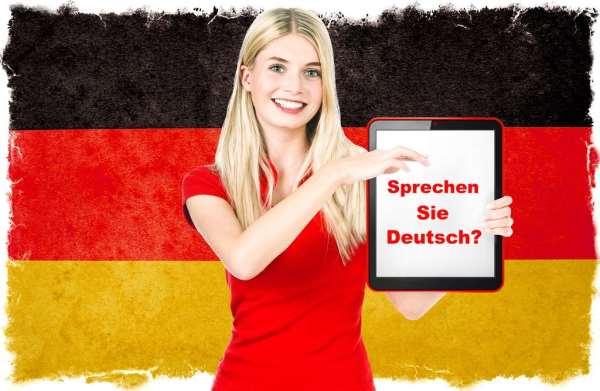 Что дает знание немецкого языка и как его выучить?