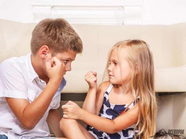 Как научить ребёнка постоять за себя