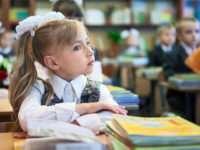 Как собрать ребенка в школу с наименьшими затратами