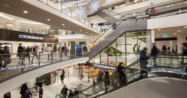 London Mall – все необходимые товары и услуги в одном месте