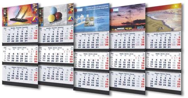 В чем преимущества заказа печати календарей