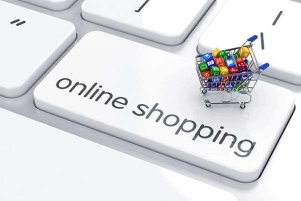 Онлайн покупки – широта выбора и максимальная экономия