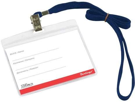Laser badge – качественные эксклюзивные и корпоративные бейджи из разных материалов