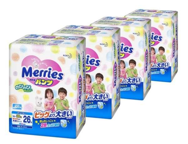 В чем особенность японских трусиков для малышей