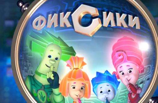 Онлайн игры Фиксики – отличное развлечение для детей и взрослых