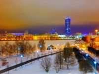 Где можно узнать о культурных событиях Екатеринбурга