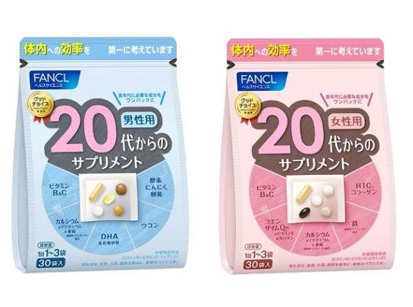 Оставайтесь молодыми и красивыми с помощью японских витаминов