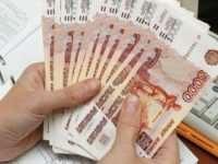 Залог Плюс — компания, которая поможет с кредитом