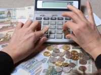 Особенности сдачи бухгалтерской отчетности в налоговую