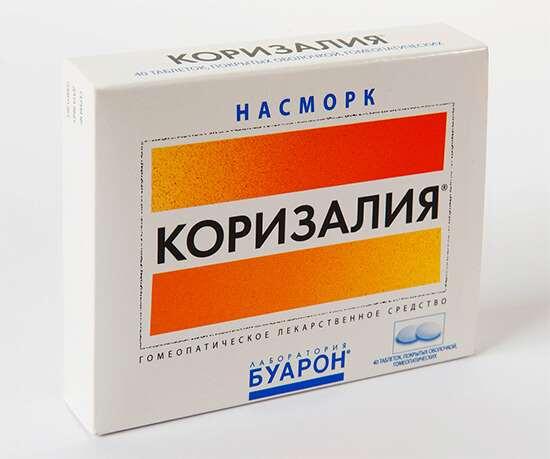 Эффективный препарат от насморка «Коризалия»