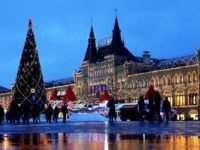 Незабываемое приключение по центральной части Москвы