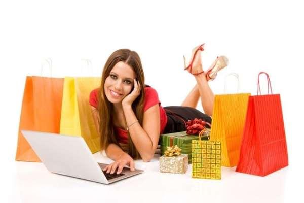 Онлайн покупки – замечательная возможность экономии