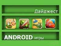 Игры и программы для андроид на Grand-screen.com