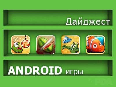 Игры и программы для андроид на Grand screen.com
