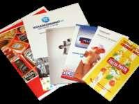 Креативный подход к разработке рекламных листовок