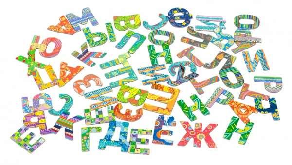 Магнитная азбука упростит вашему ребенку процесс освоения букв и цифр