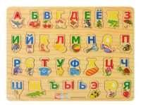 Деревянные вкладыши «Азбука» — развивающая игра для детей 3-4 лет