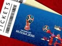 Билеты на чемпионат мира по футболу