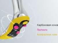 Детские ортопедические стельки igli Junior на карбоновой основе