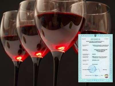 Лицензия на торговлю алкоголем и все этапы ее получения