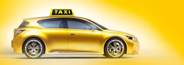 Междугороднее такси для безопасной поездки