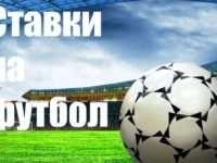 Возможности программы SD555-Goal для ставок на футбол в Live
