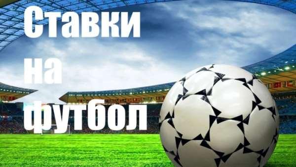 Возможности программы SD555 Goal для ставок на футбол в Live
