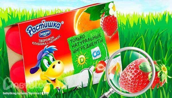 Польза продуктов «Растишка» для детей