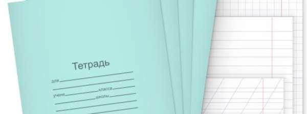 Globus – лучший интернет магазин канцелярских товаров