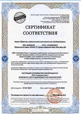 Зачем и кому нужен Сертификат РДИ