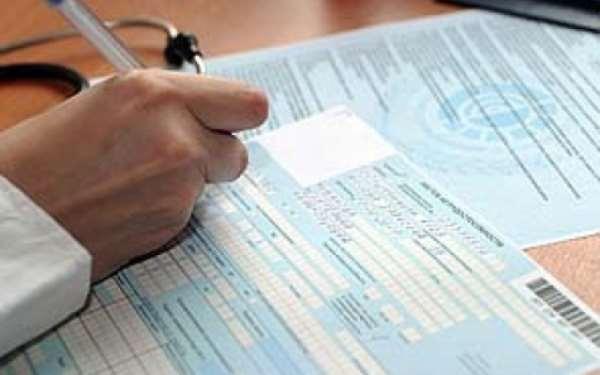 Доверьте процедуру оформления справки ВКК настоящим специалистам