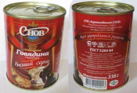Покупайте белорусскую тушенку с доставкой в любой регион России
