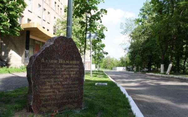 Возле Харькова открыта Алея памяти