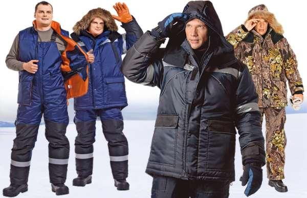 Зимняя спецодежда – надежная защита при выполнении трудовой деятельности