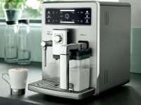 CofeeAroma – бесплатная аренда различных моделей кофемашин