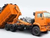 Ромус – оперативный вывоз строительного мусора