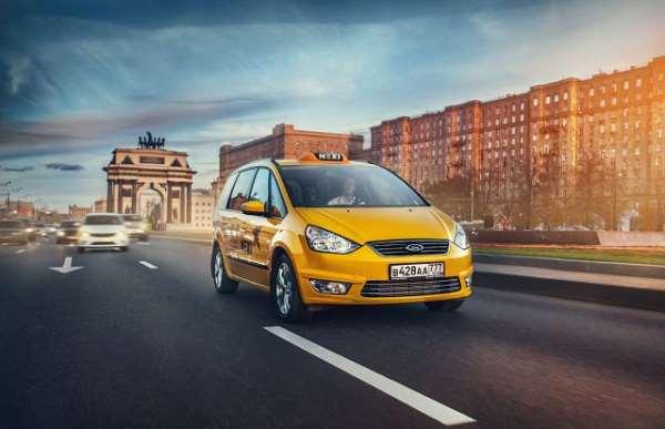 Такси «Галакси»   поездки по Шереметьево с максимальным комфортом
