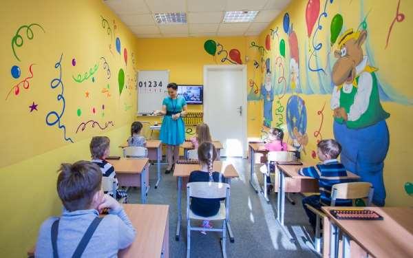 Waoma – курсы ментальной арифметики для педагогов