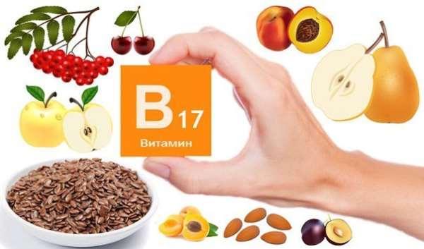 Витамин В17 – наиболее эффективное средство от рака