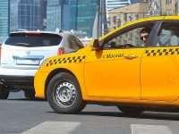Какое такси считается лучшим в Москве?