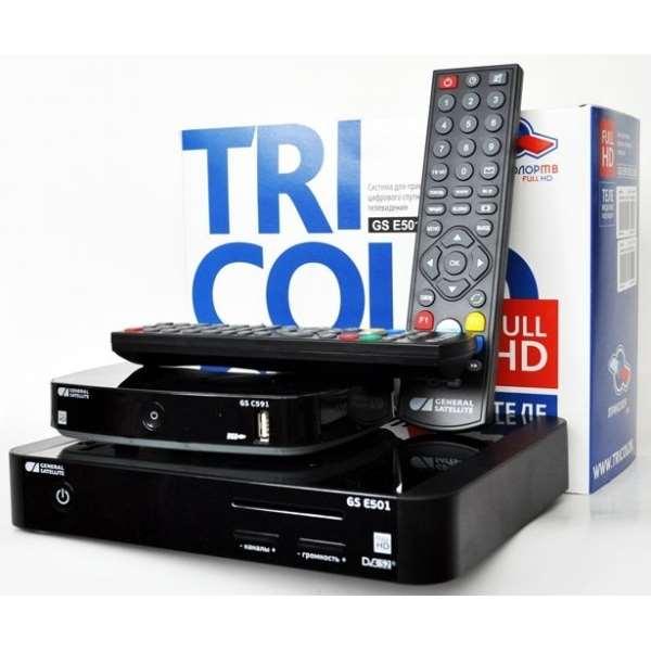 Комплект ресиверов Триколор – смотрите спутниковые каналы на 2 телевизорах