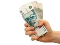 «Деньги под залог» — получите необходимое финансирование быстро и просто