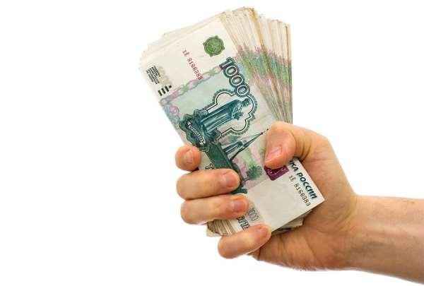«Деньги под залог»   получите необходимое финансирование быстро и просто