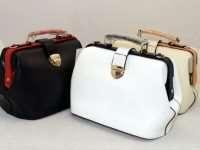 Закрытый клуб распродаж «Mamsy» — женские дорожные сумки на любой вкус