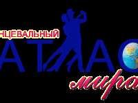 Обучение танцам ребенка до 5 лет
