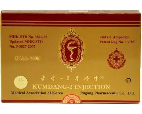 Кымдан-2 – эффективное средство от различных заболеваний
