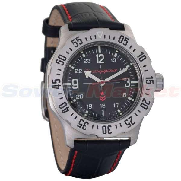 Русские часы на Советском рынке
