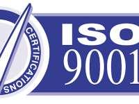 Сертификация ГОСТ ISO через институт сертификации организаций