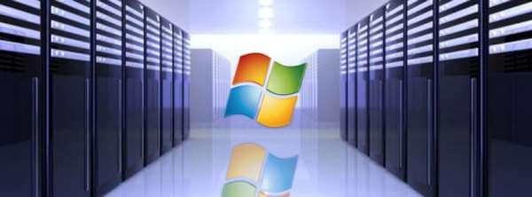 Недорогой Windows VPS хостинг